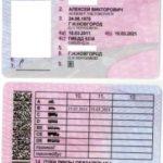 prawo jazdy rosyjskie